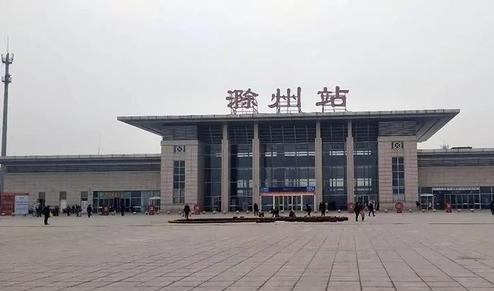 2020年在滁州买房 选择新区还是老区?