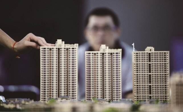 446家房企破产 对房地产行业有何影响?