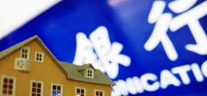 住户部门债务分析 个人住房贷款增长势头得到抑制