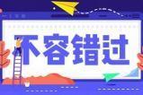 怀化恒大中央广场VS岳麓青城,谁更值得买!