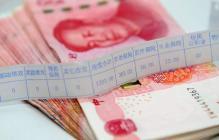 你达标了吗?北京等6省份月最低工资标准超2000元 !
