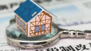 首府楼市:2019年11月呼和浩特新建商品住宅销售价格涨幅回落