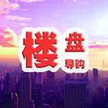 12月貴陽房價出爐!主城區低至8000元/㎡,花溪有望入手!