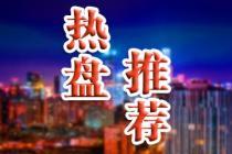 喜報|21日碧桂園大學印象建面68㎡-143㎡人居美宅亮相