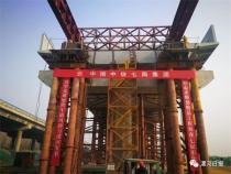 漯河这座新桥主体工程完工了!
