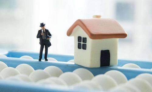 自2020年1月1日起办理公积金贷款不需要户口簿了