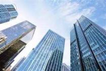 官方发布明年调控方向:不用房地产短期刺激经济