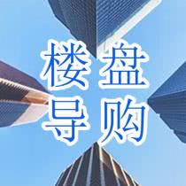 金科·中泰天境|首付8萬起,買建面約90-120㎡城芯智慧高層