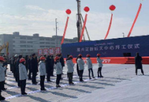 总投资100亿元的嘉兴蓝箭航天中心项目在嘉兴港区开工