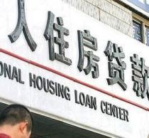 央行发公告,房贷利率可能下降,对购房者有何影响