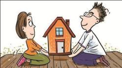 房产转让给子女要注意什么,赠与比交易更靠谱