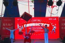 信友天樾 ,吴桥国际杂技艺术节现场人多吗?
