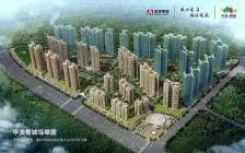 中澳春城:在售建面约76-200㎡二至五房单位,现房出售