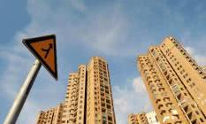 购房后会出现的两件事,房地产的价值该怎样增加