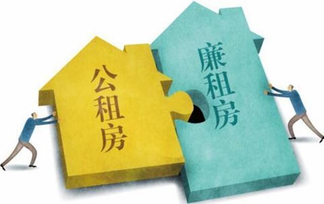 关于加强西安市公共租赁住房运营服务管理的指导意见