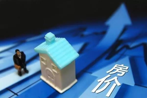 预测:2020年中国房价预计上涨6.1%(附河源前11月楼市数据简报)