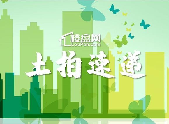 今日城南新区土拍2.28亿成交,内江又一江景新盘落地