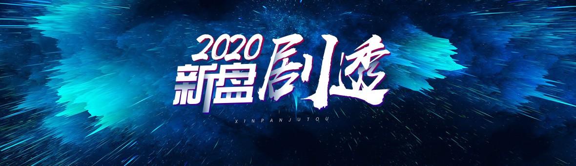 2020年要在柳州买房的,瞄准这26个盘,不会错!