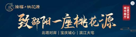 预见未来的小江湖,哪里惊艳到你?