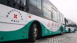 往返井岸和白蕉开发区的小伙伴注意了!这些公交路线有了新调整!