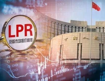 重磅!2020LPR首降息!1年期LPR为4.05%
