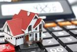 株洲买房丨这些情况很难使用公积金贷款买房。