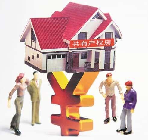 告诉所有想买房的人,接下来,不管你买不买房,未来都会出现两件事!