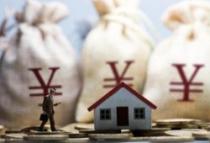 驻马店市更是将首套房贷款最低首付比例由30%下调为20%,引发关注