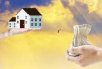 在一定的限制条件下,允许使用公积金贷款购买第二套住房
