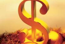 近期,个别银行表示在不限购地区考虑调整首付比例