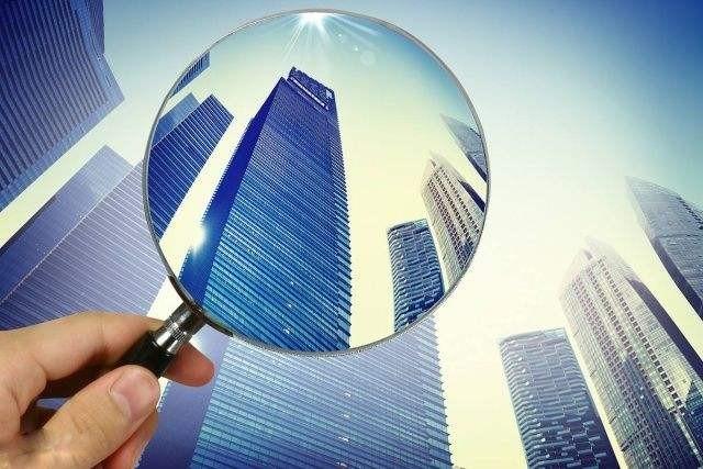 2020年楼市怎么走?将呈现五大趋势