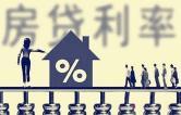 """房子正在按揭还贷中 要换成""""LPR+加点""""浮动利率吗?"""
