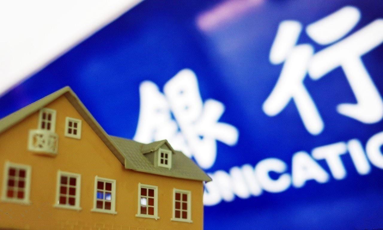 LPR转换完成后 2020年存量房贷的月供会变化吗?