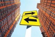 机构预计2月新增信贷环比回落