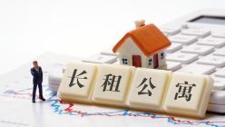 """长租公寓""""求生术""""渡""""资金劫"""" 租赁风波四起"""