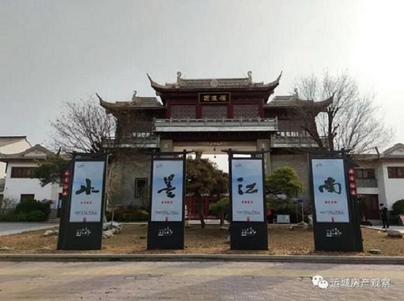 运城水墨江南二期别墅空港首发 产品创新才是王道!
