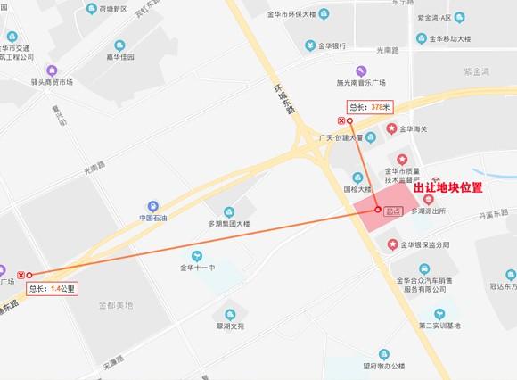 金东区连推3宗地,市药检局北侧43.5亩涉宅地块引关注