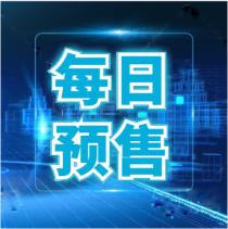 雙龍區中南·海棠集獲預售證,供應新房200套