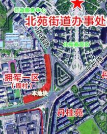 总成交价45.5亿!义乌北苑街道、城市有机更新下车门社区回迁房地块两宗商住用地成功出让