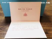 信友天樾 | 春风十里,不如有你,第一季度业主生日礼物甜蜜大派送圆满落幕!