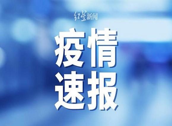 31省区市新增确诊30例:25例为境外输入,5例本土病例来自广东