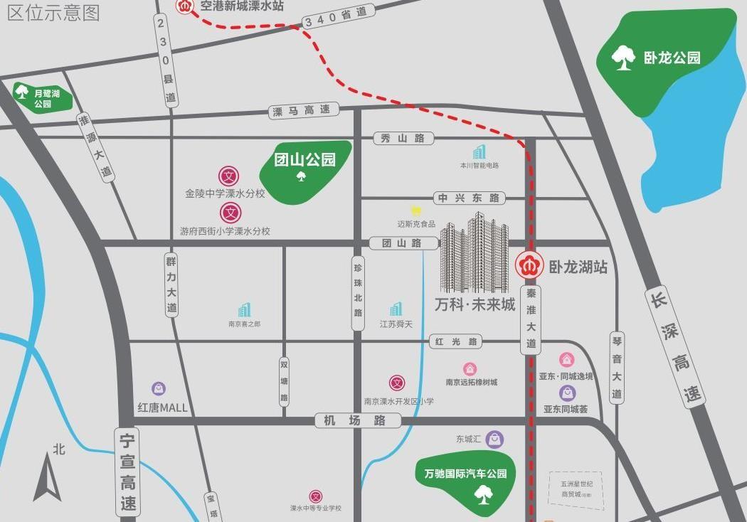 南京万科未来城地址在哪?南京万科未来城位置好不好?