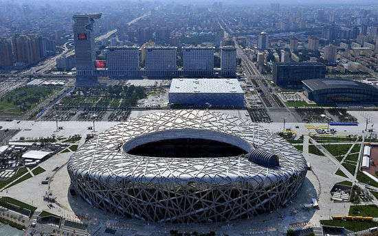 北京将132平方公里土地划为战略留白用地