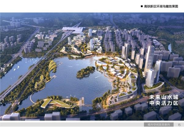 《台州市高铁新区实施性城市设计》批前公示