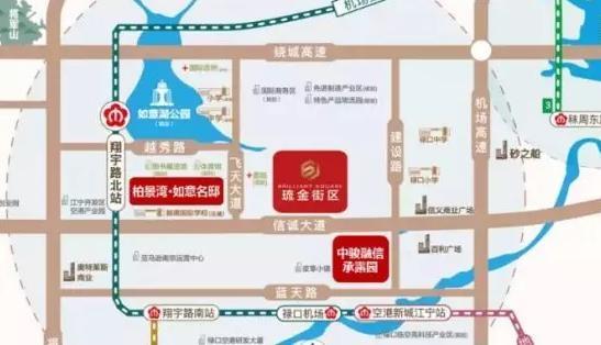 中骏融信承露园位置介绍_空港新城板块发展介绍