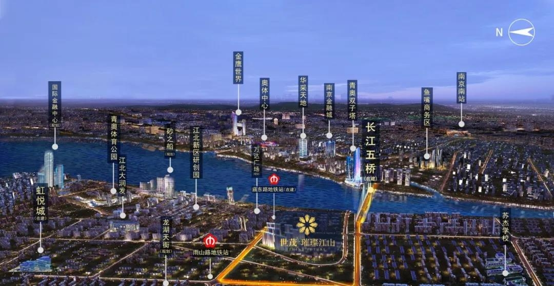 改善房 世茂璀璨江山4栋即将加推!300万起入手高品质准现房!