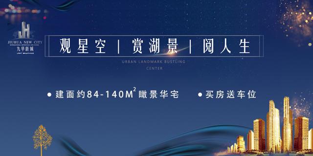 天元广场·玺园m端轮播