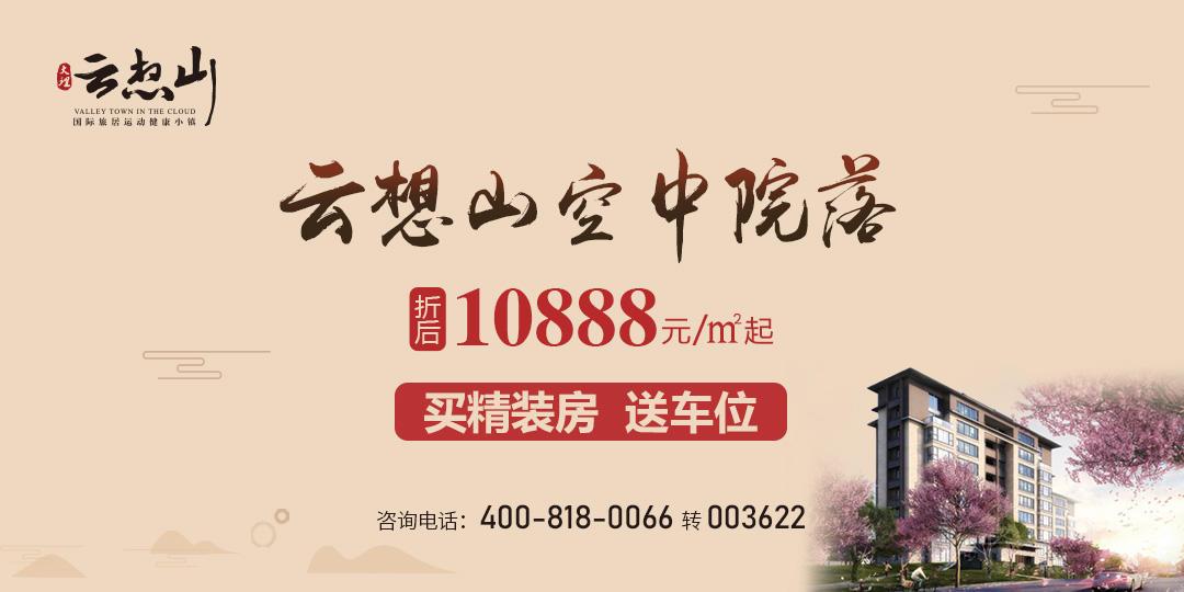 云想山190318/0401