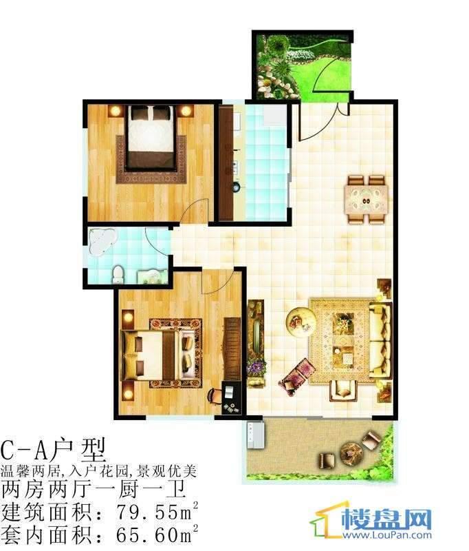 金江半山花苑户型图