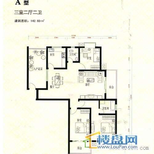 金域蓝山3室2厅2卫